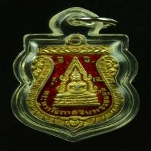 เหรียญพระพุทโธภาสชินราชจอมมุนี วัดสารนาถฯ เนื้อเงินลงยา