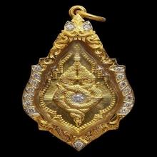 เหรียญนาคเกี้ยว รุ่นมนต์นาคราช เนื้อทองคำ