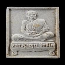 หลวงปู่หมุน พระผงนั่งรับทรัพย์รุ่นแรกปี42 (นั่งตั่ง)