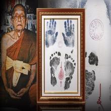 ผ้ายันต์ รอยมือ รอยเท้า(กรรมการ)ลพ คง วัดวังสรรพรส จันทบุรี