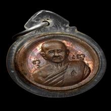 เหรียญกระดุมหลวงปู่สิม วัดถ้ำผาปล้อง