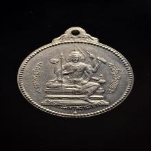 เหรียญจักรเพชร รุ่นแรก วัดดอนฯ เนื้ออัลปาก้า