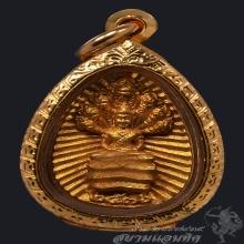 เหรียญหยดน้ำ หลักเมืองประจวบ เนื้อทองคำ