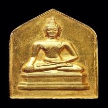 เหรียญพระพุทธเชียงแสนจอมพล ป.พิบูลย์สงครามปี2495เนื้อทองคำ