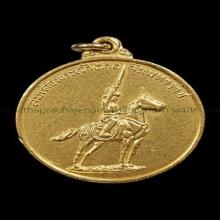 เหรียญสมเด็จพระเจ้าตากสินค่ายอดิสรปี2514เนื้อทองคำ