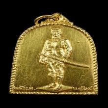 เหรียญสมเด็จพระนเรศวรมหาราชเปี2514เนื้อทองคำ