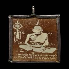 รูปถ่ายนั่งมือกลับหลวงปู่ศุข วัดปากคลองมะขามเฒ่า