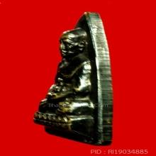 เหรียญหลวงพ่อทวด ปี 05