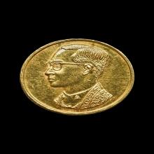 เหรียญคุ้มเกล้าทองคำ พิมพ์เล็ก