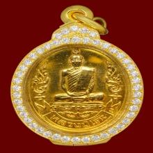 เหรียญหลวงปู่โต๊ะรุ่นเยือนอินเดียปี2519เนื้อทองคำ