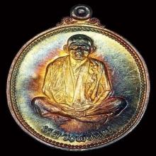 เหรียญหลวงพ่อคูณ เทพประทานพร เนื้อเงิน