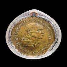 เหรียญสมเด็จพระสังฆราชชินวรสิริวัฒน์
