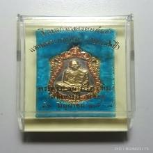 เหรียญเสมา8รอบหลวงปู่ทิม เนื้อเงินลงยาหน้ากากทองคำ สวยสุดๆ