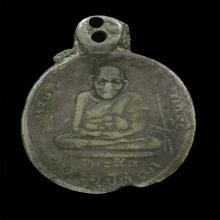 เหรียญหล่อหลวงพ่อคง วัดบางกะพี้ ปี2478 เนื้อสำริดเงิน