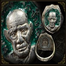 แหวนหลวงปู่ทวด เนื้อเงินลงยาเขียว ปี06