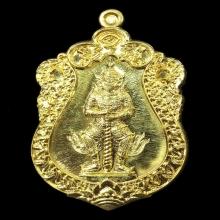 พิมพ์ใหญ่ท้าวเวสสุวรรณ(ธงชัยธนบดี)多闻天王 Vessavaṇaवैश्रवण