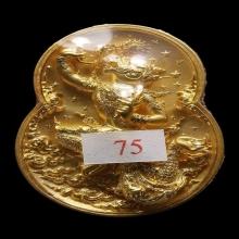 เหรียญกริ่งหนุมาน เนื้อทองคำ พิมพ์ใหญ่ อ.เฉลิมชัย