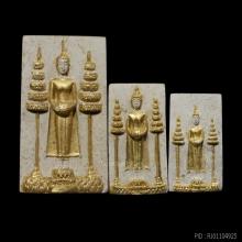 สมเด็จ หลวงพ่อบ้านแหลม ฉัตรทอง ปี 2516
