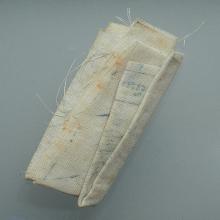 ผ้ายันต์พัดโบก หลวงปู่ทิม รุ่นแรก สีขาว หมึกน้ำเงิน ปี 2517