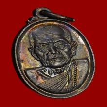 เหรียญเล็กหน้าใหญ่ ลป.หมุน วัดบ้านจาน เนื้อทองแดงลมดำ ปี42