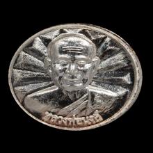 เหรียญขวัญถุงเนื้อเงิน หลวงพ่อนงค์ วัดสว่างวงษ์ นครสวรรค์