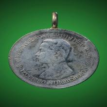 เหรียญกษาปณ์ สลึงหนึ่ง ร.5 เนื้อเงินบริสุทธิ์ รศ.123