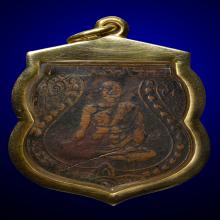 เบ็น วิเศษฯ เหรียญรุ่นแรก หลวงพ่อภักตร์ วัดโบสถ์