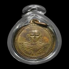 เหรียญพระอาจารย์ดำ วัดท่าสุทธาราม ชุมพร