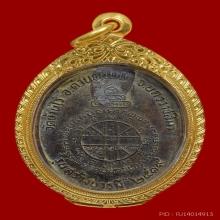เหรียญสร้างบารมี ลพ.คูณ ปริสุทโธ วัดบ้านไร่ ปี2519 สวยเดิมๆ