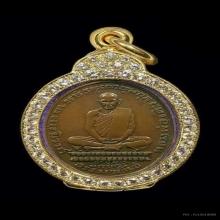เหรียญหลวงพ่อเดิม 2482 ดอกจันตรง แชมป์