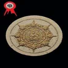 พระผงสุริยันจันทรา จตุคามรามเทพ รุ่นแรกพ.ศ.2530สวยแชมป์สมาคม