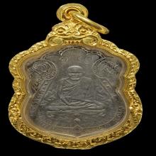 เหรียญหลวงปู่เอี่ยม วัดหนัง ยันต์สี่ 2467