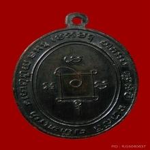 เหรียญูรุ่นแรกหลวงพ่อแดง วัดเขาบันไดอิฐ สภาพสวยแชมป์