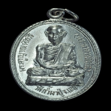 องค์ที่3 เหรียญรุ่นแรก หลวงปู่คำดี ปภาโส ปี พ.ศ.2516อัลปาก้า