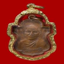 เหรียญรุ่นแรก หลวงพ่อเต๋ คงทอง เนื้อทองแดง