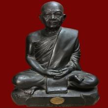 พระบูชาหลวงปู่ฝั้น อาจาโร ชนมายุครบ 6 รอบ ปี 2514