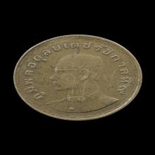 เหรียญเก่าลงจารพระอาจารย์ปิ่น วัดศรีษะทอง