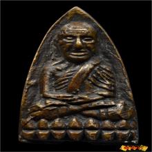 พระหลวงปู่ทวด หลังเตารีด พิมพ์ใหญ่ เอ(นิยม) พ.ศ.2505