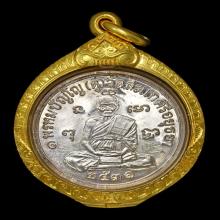 เหรียญเศรษฐี ปี 31 หลวงปู่ดู่ วัดสะแก เนื้อเงิน สภาพกริ๊บ