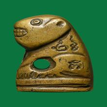 เสือรุ่น1 ลพ.วงษ์ วัดปาริวาส ปี2501