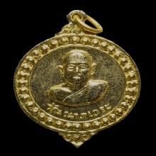 เหรียญรุ่นแรก หลวงปู่ศรีจันทร์ วัณณาโภ ปี พ.ศ.2513 กะไหล่ทอง