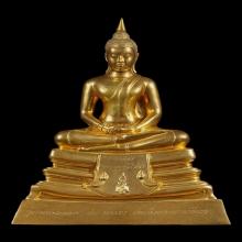 พระบูชาหลวงพ่อพระพุทธโสธร   รุ่นมหามงคล 80 พรรษา สมเด็จญาณฯ