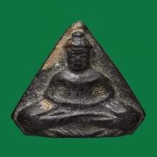 พระโพธิจักร 5 เหลี่ยม พิมพ์สมาธิ เนื้อผงใบลาน ท่านพ่อลี