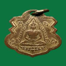 เหรียญพระพุทธชินราช #1