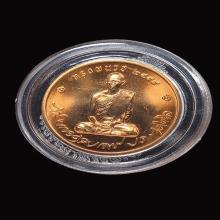 เหรียญทรงผนวช ทองแดง