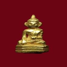 พระชัยวัฒนรัชกาลทองคำ