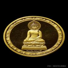 พระไพรี ทองคำ หลังกาญจนา รุ่นเฉลิมพระเกียรติ