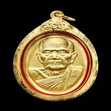 เหรียญเล็กหน้าใหญ่ กะไหล่ทอง ตอกสองโค้ด หลวงปู่หมุน