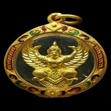 พญาครุฑ หลวงพ่อวราห์ วัดโพธิ์ทอง รุ่นโครตรวย(ทองคำ)