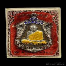 เหรียญนวะหน้าเงินลงยาสามสี.หลวงปู่ทิม.สวยพร้อมกล่องเดิมๆ